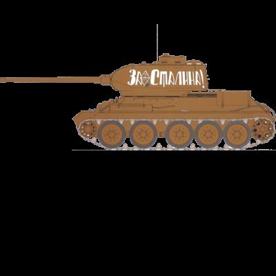 Armoured Vehicles 1918-1945